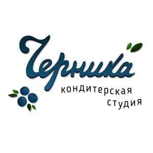 Фабрика черника новосибирск