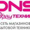 ДНС Фрау Техника