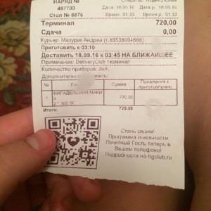 Заказ билетов по телефону самолет