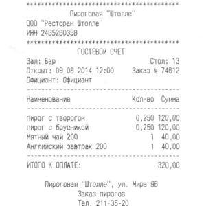 На выпечку цены есть на сайте )))