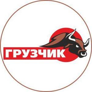 А ГРУЗЧИК, ООО