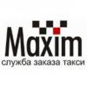 Максим