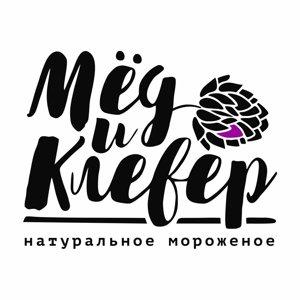 Мёд и Клевер