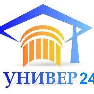 Универ 24