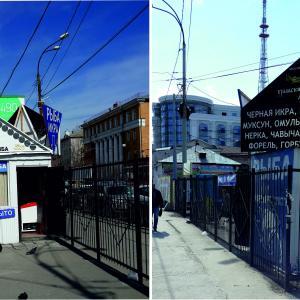 На правом - вид с улицы, со стороны города, На левом - со двора, со стороны ЦПКиО