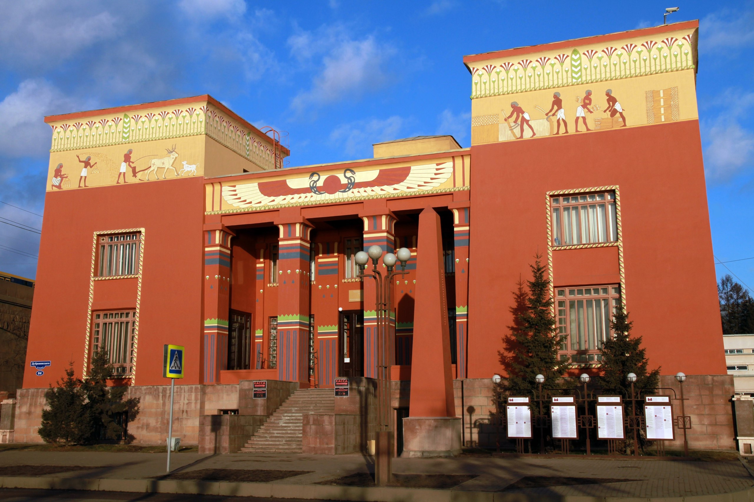 Секретная экскурсия по Краеведческому музею