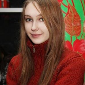 Диана Исламова