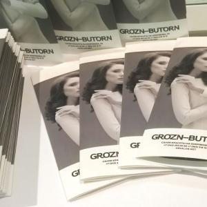 Буклеты для салона красоты