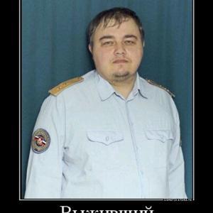 Alexandr Berezin