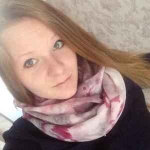 Ekaterina Norova