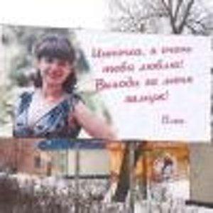 Инна Дробинина