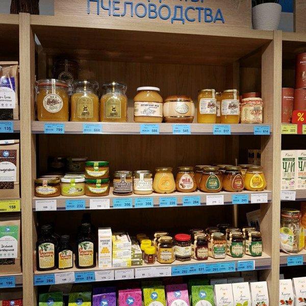 Магазины Санкт-Петербурга - Zoonru