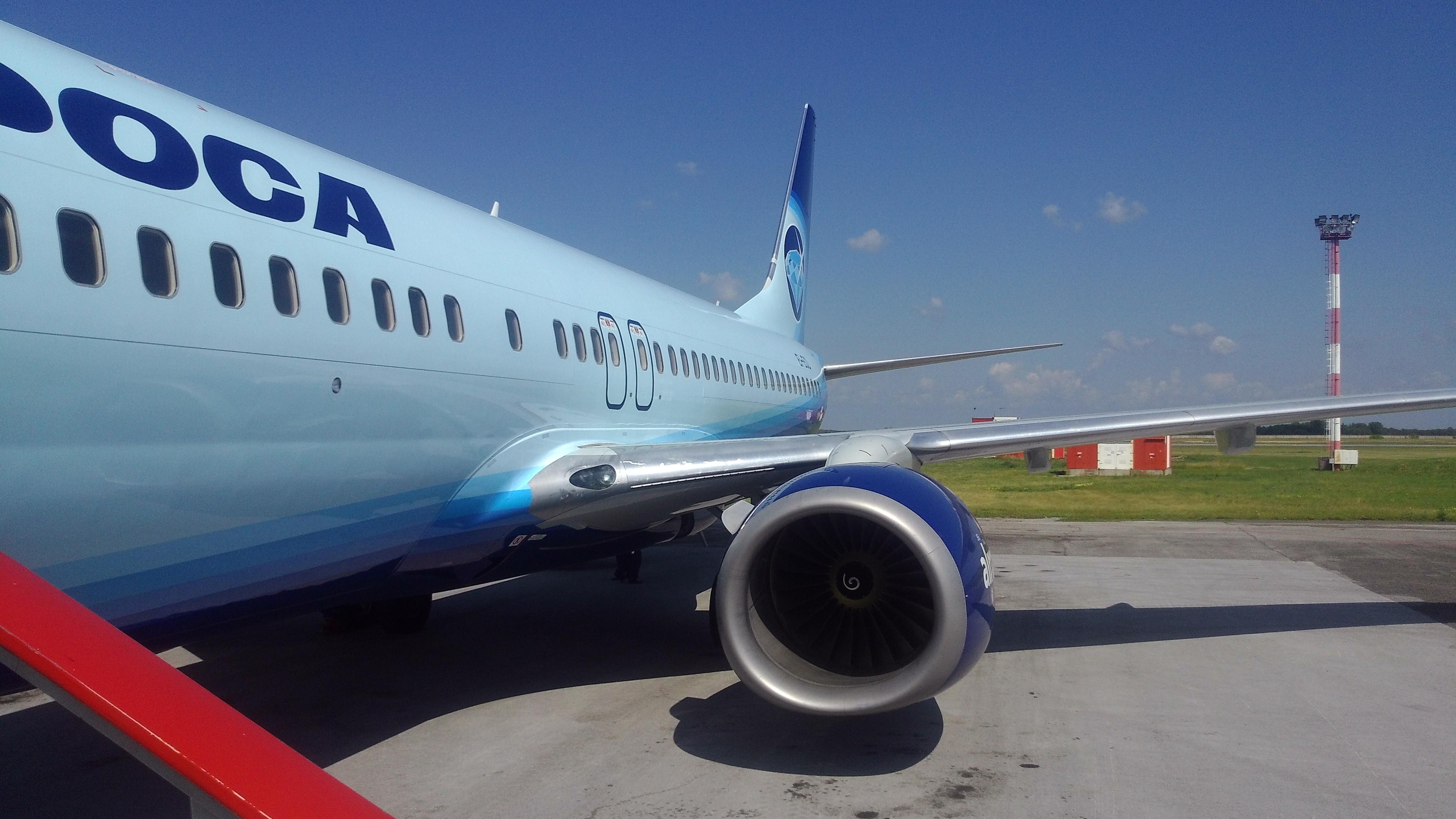 Отзывы об авиакомпаниях  Airlines Inform