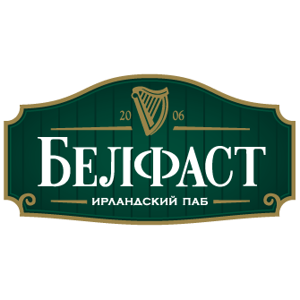 Белфаст