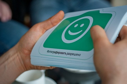 Фото: privetsochi.ru