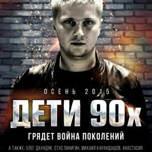 kirillov2103