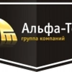 Альфа Торг