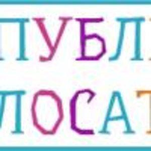 Республика полосатов