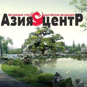 Азия Центр, ООО