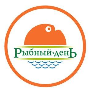 Рыбный день, ООО