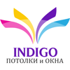 INDIGO-Потолки
