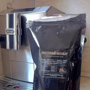 Как раз пакет свежеобжаренного кофе Табера - Муссонный Малабар.