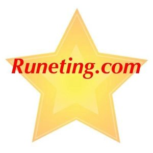 RunetingCom