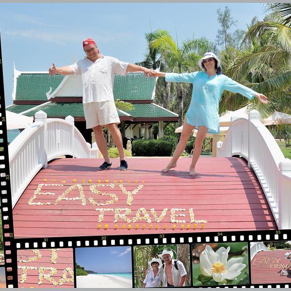 Таиланд с Easy Travel
