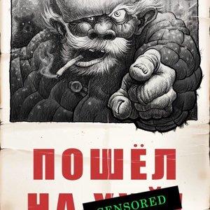 Николай Белуга
