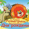 Lion_KRSK