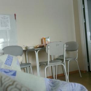 Оксаре: родильный дом на горбольнице новосибирск отзывы однушку Федюково