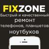 Fix-ZonE.Ru