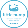 LittlePump