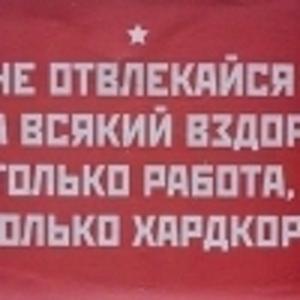 Альбина Камилова