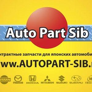 Autopart-sib
