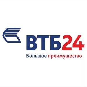 Банк ВТБ 24, ПАО