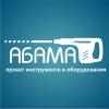 Абама