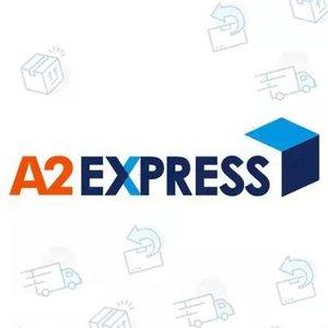 А2 EXPRESS