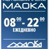 Маока