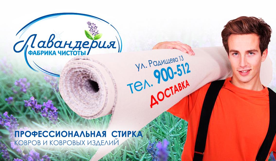 Моющие средства Эколаб и химию Ecolab купить у
