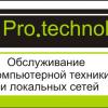 Pro.Technology