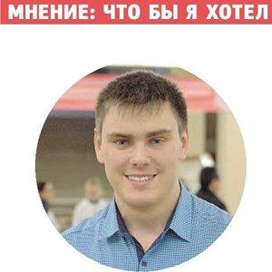 slava_chistyakov