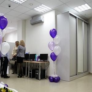 Открытие нового офиса.