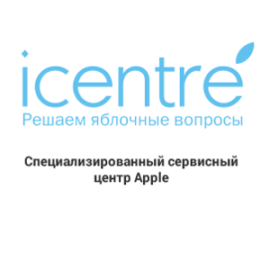 iCentre