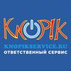 KnopikService