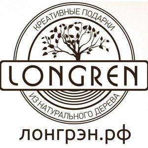 Longren