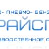 Крайспром, ООО