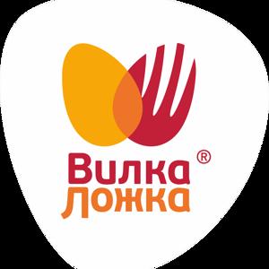 Вилка-Ложка