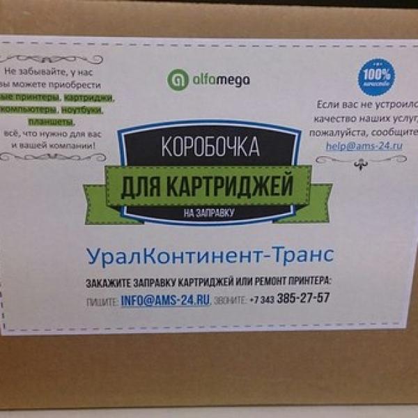 Вот и коробочка)))
