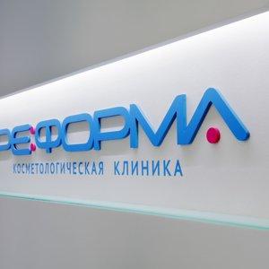Детская поликлиника краснокамск номер